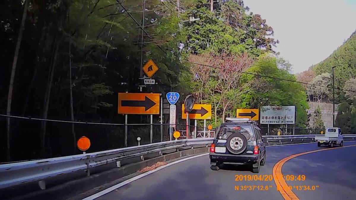 f:id:japan_route:20190423232421j:plain