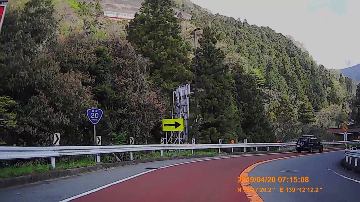 f:id:japan_route:20190423232430j:plain