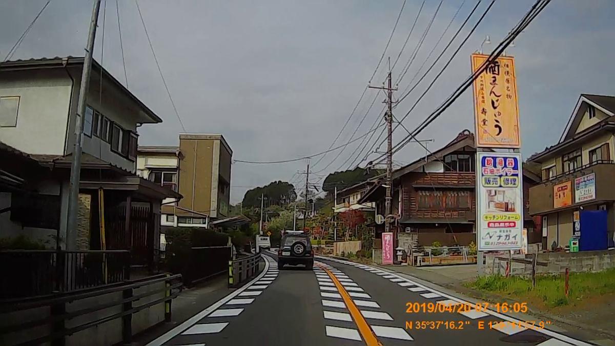 f:id:japan_route:20190423232441j:plain