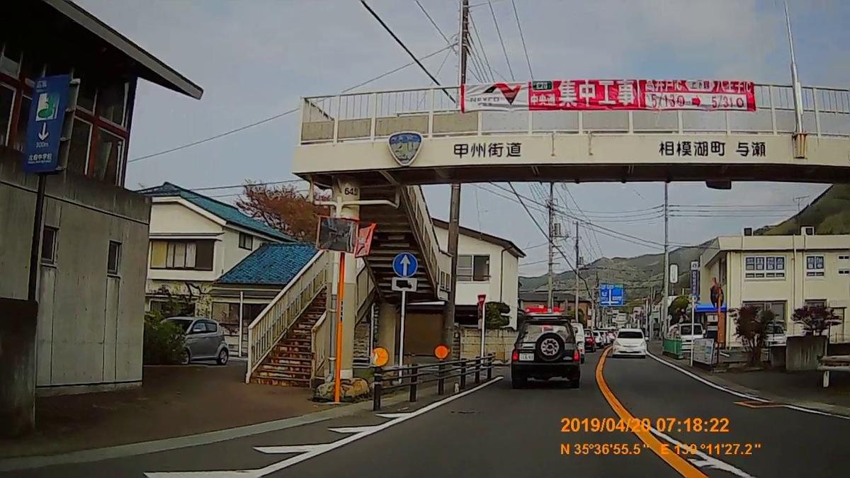 f:id:japan_route:20190423232455j:plain