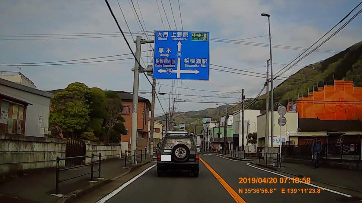 f:id:japan_route:20190423232509j:plain