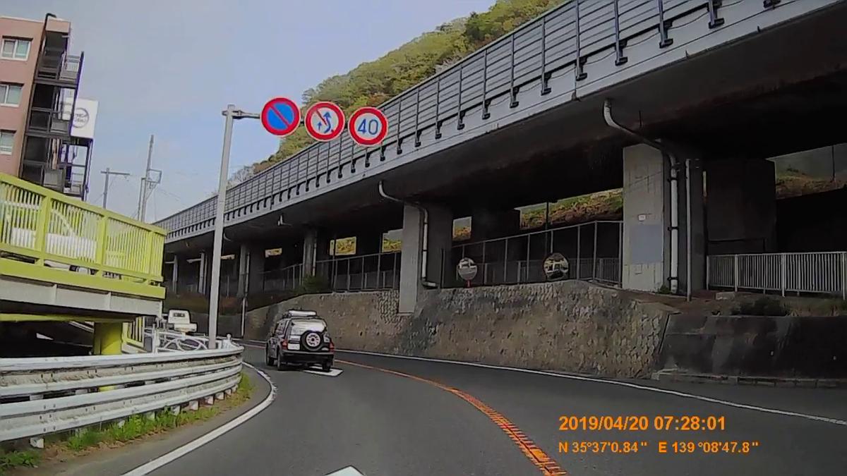 f:id:japan_route:20190423232553j:plain