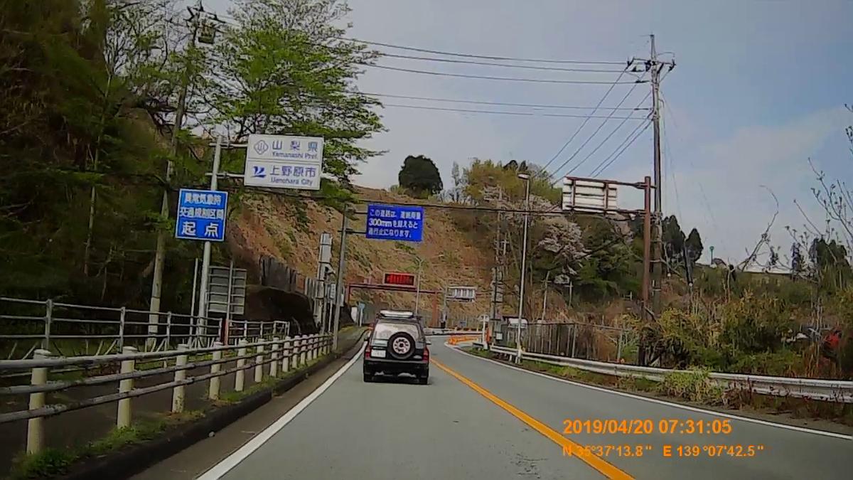 f:id:japan_route:20190423232602j:plain