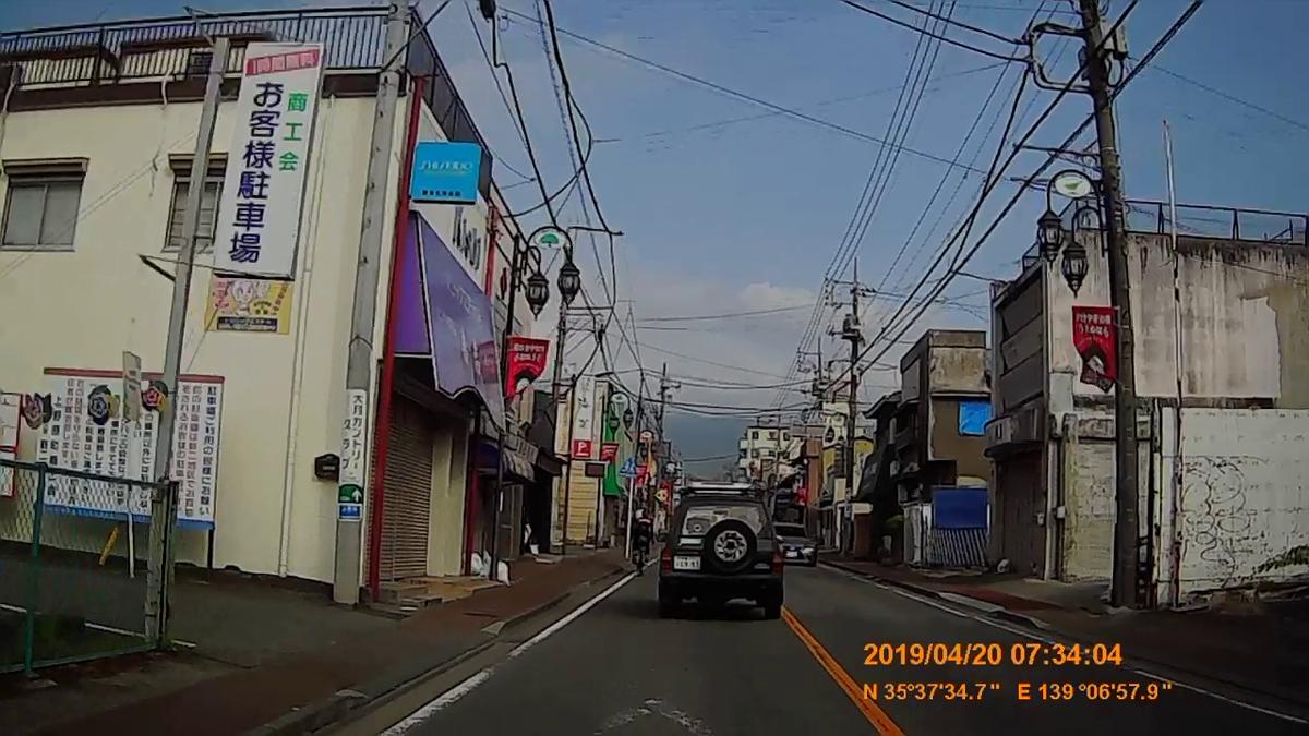 f:id:japan_route:20190423232618j:plain