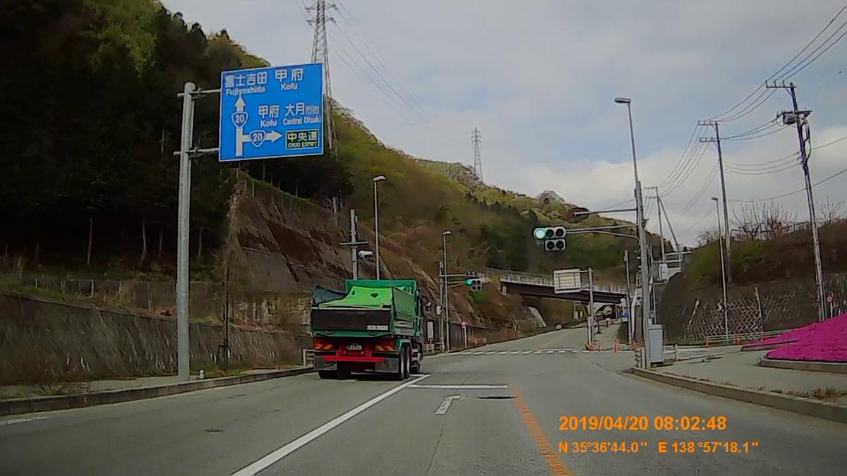 f:id:japan_route:20190423232800j:plain