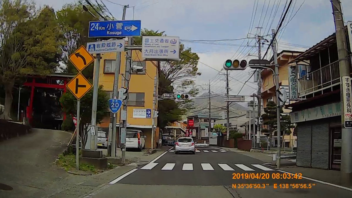 f:id:japan_route:20190423232813j:plain
