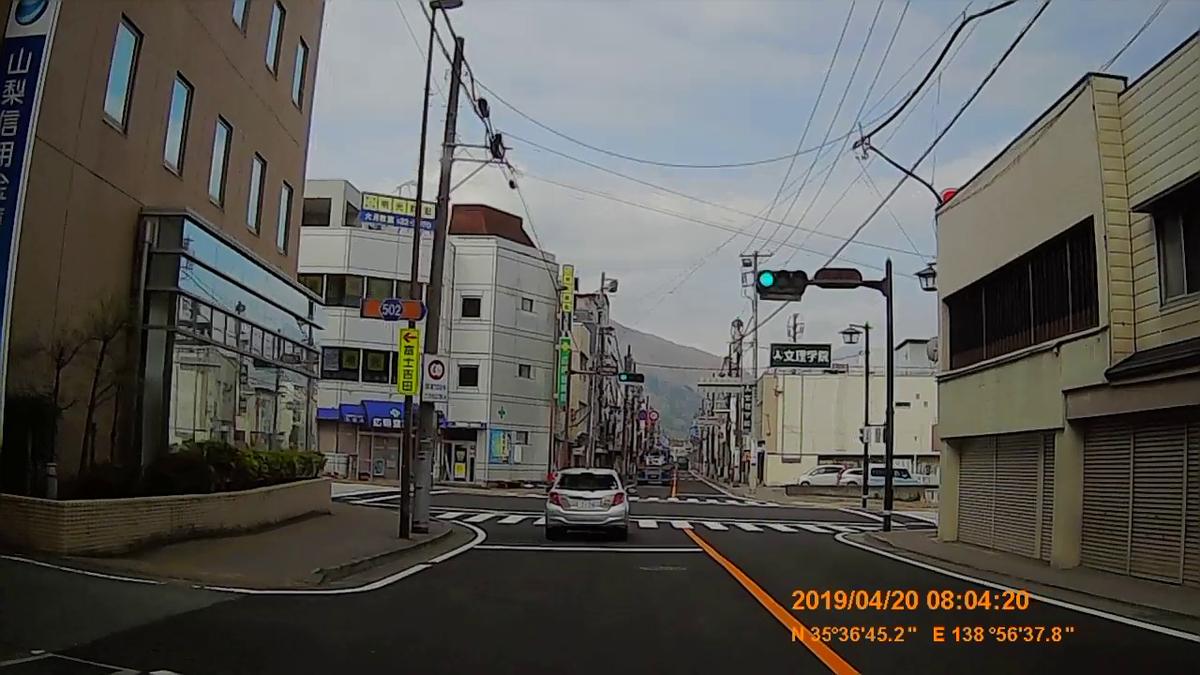 f:id:japan_route:20190423232825j:plain