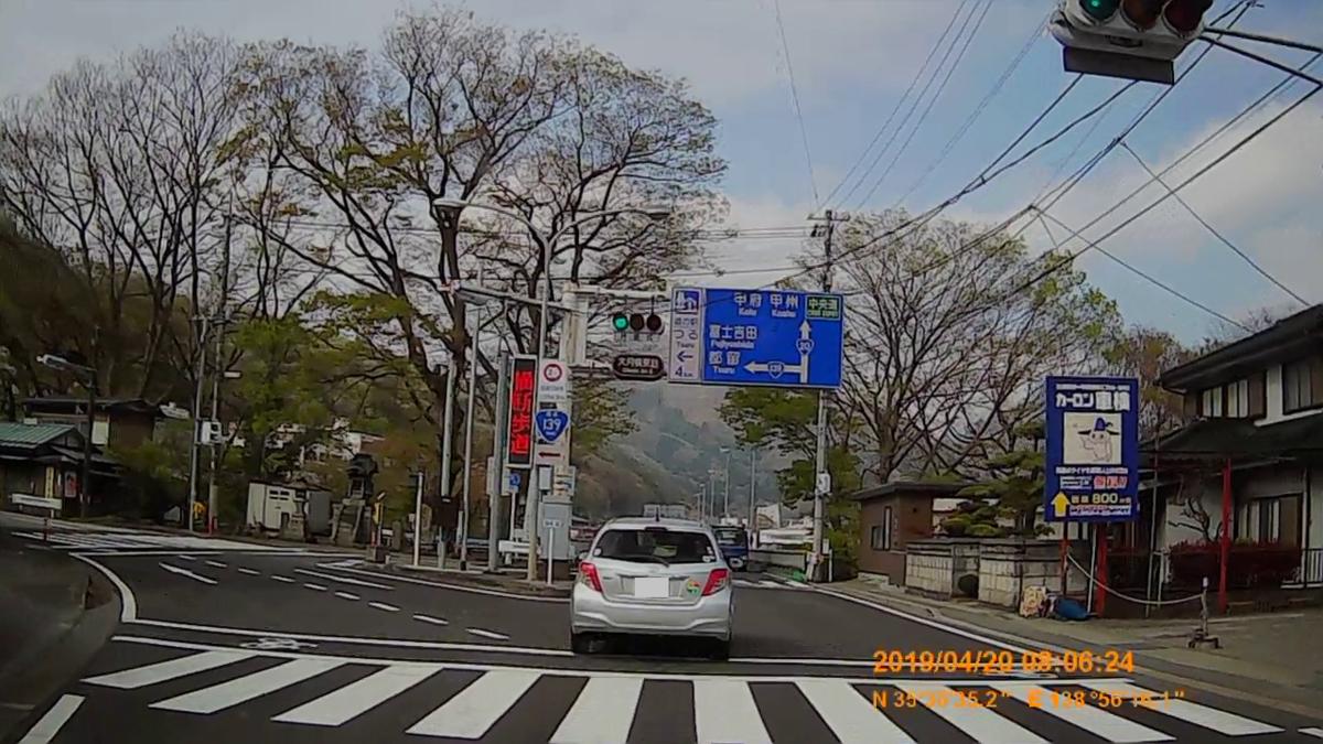 f:id:japan_route:20190423232847j:plain