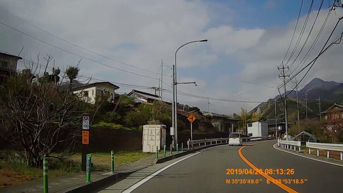 f:id:japan_route:20190423232915j:plain