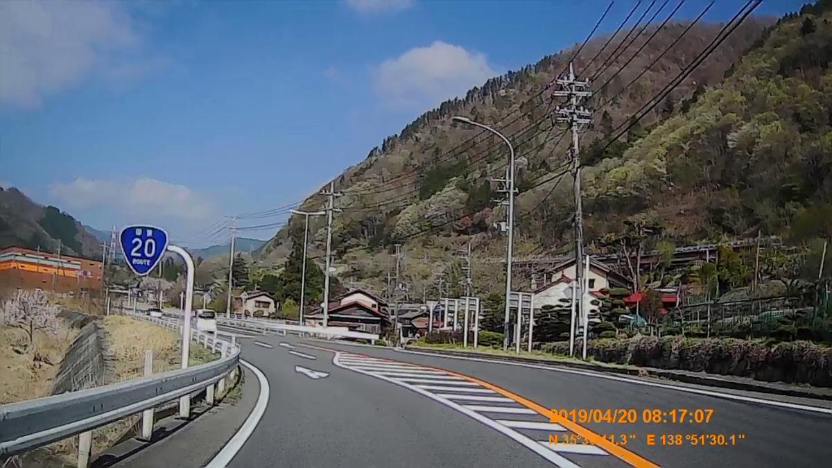 f:id:japan_route:20190423232941j:plain