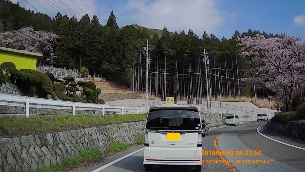 f:id:japan_route:20190423232950j:plain