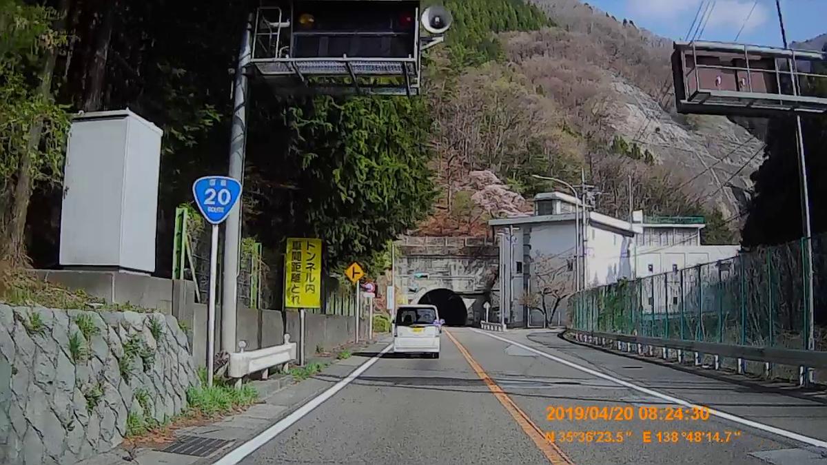 f:id:japan_route:20190423233022j:plain