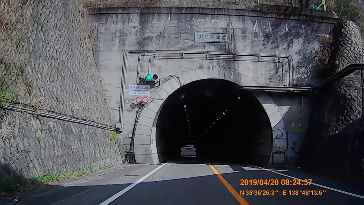 f:id:japan_route:20190423233029j:plain