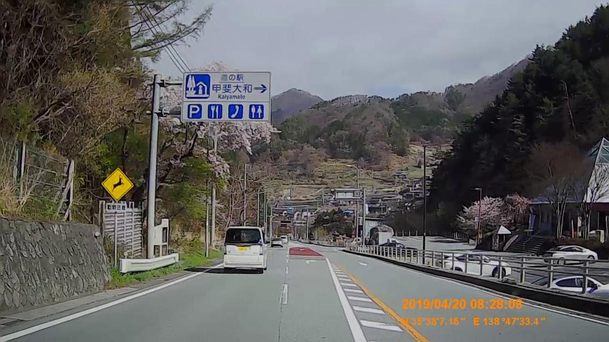 f:id:japan_route:20190423233300j:plain