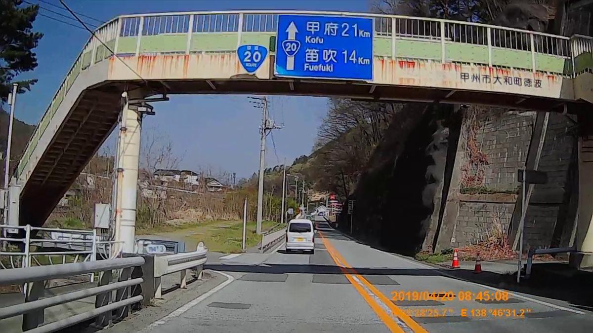 f:id:japan_route:20190423233331j:plain