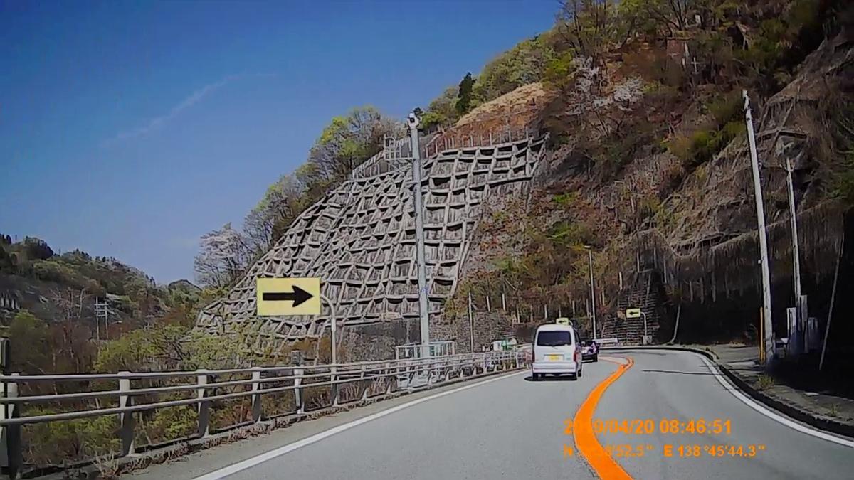 f:id:japan_route:20190423233347j:plain