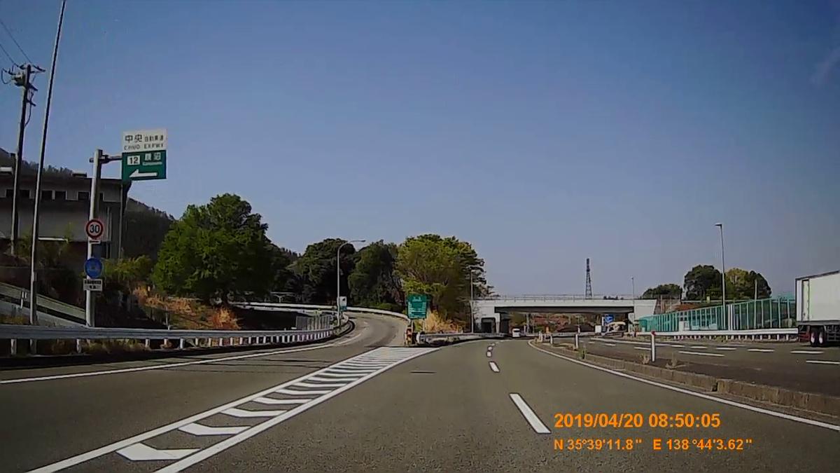 f:id:japan_route:20190423233358j:plain
