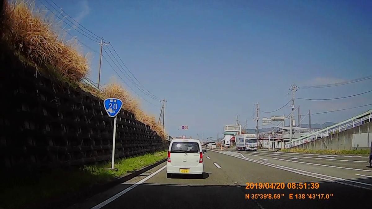 f:id:japan_route:20190423233412j:plain