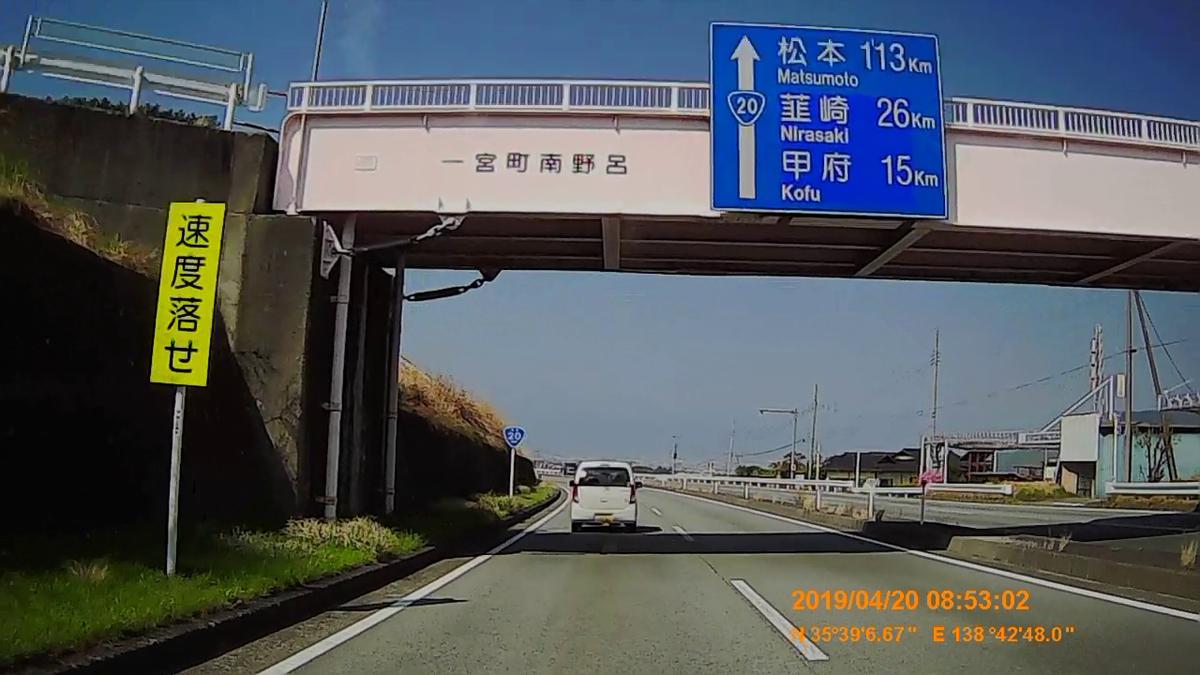 f:id:japan_route:20190423233422j:plain