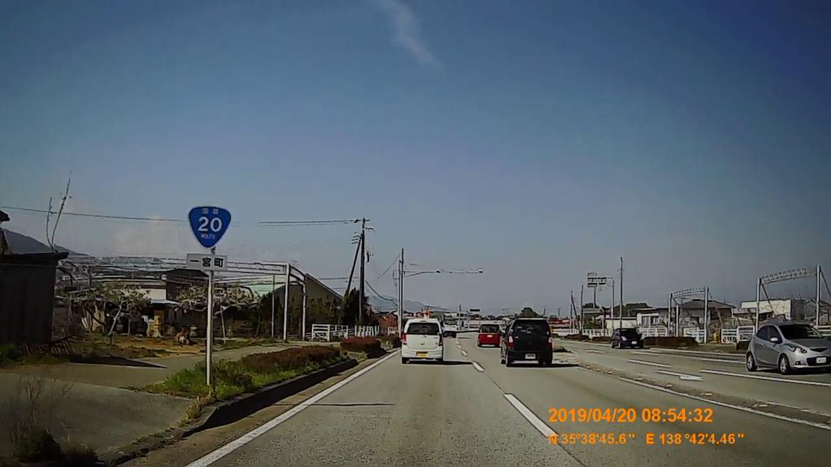 f:id:japan_route:20190423233444j:plain