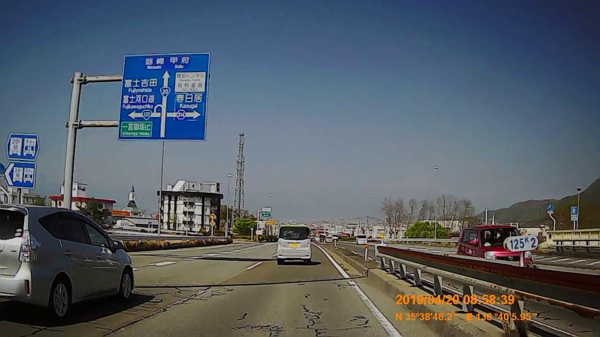f:id:japan_route:20190423233456j:plain