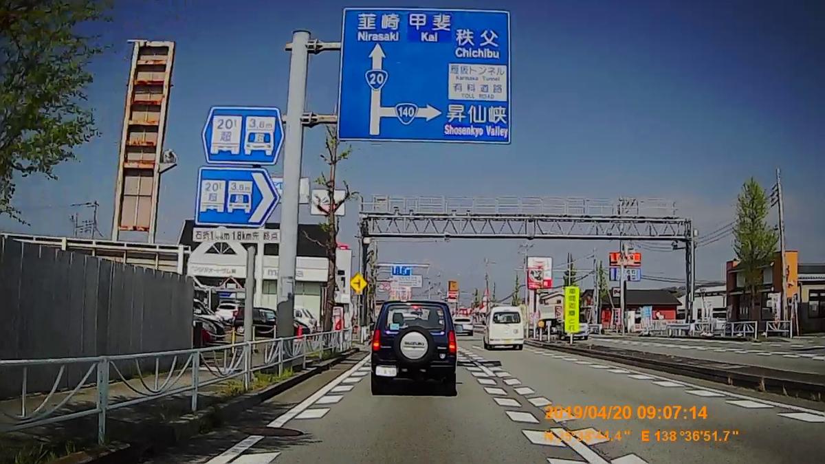 f:id:japan_route:20190423233541j:plain