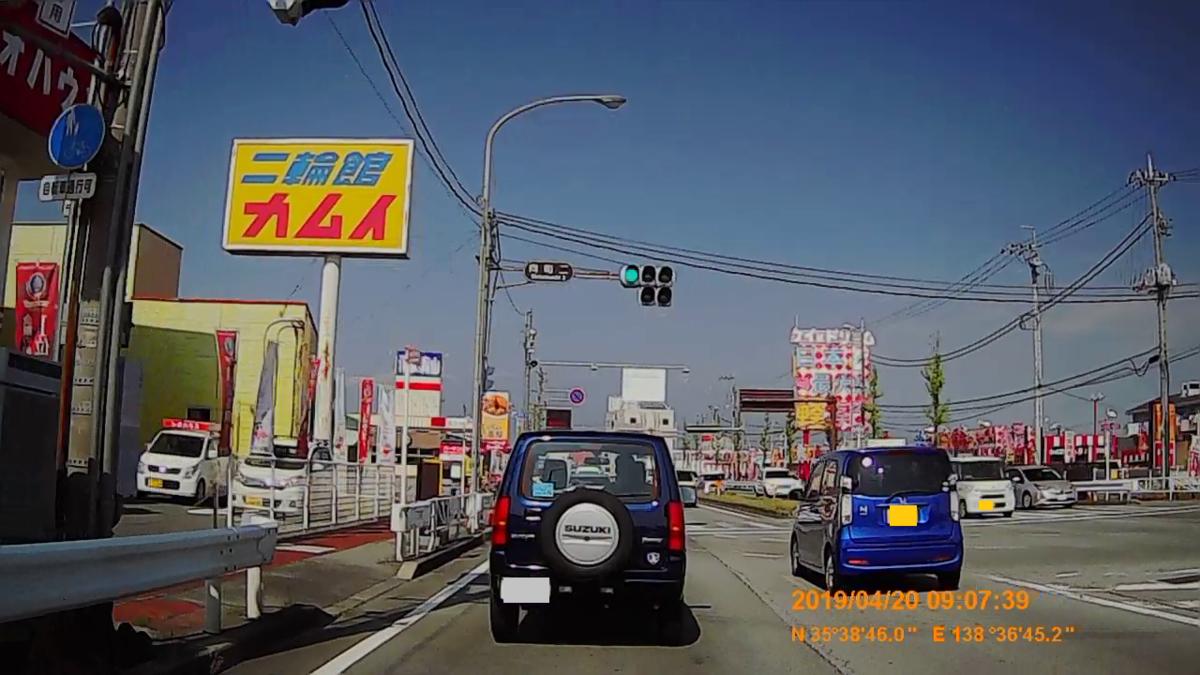 f:id:japan_route:20190423233543j:plain