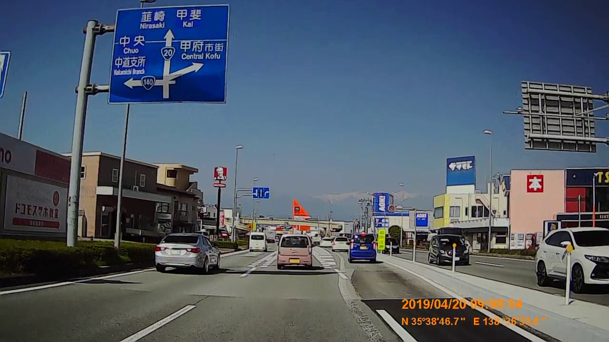 f:id:japan_route:20190423233926j:plain