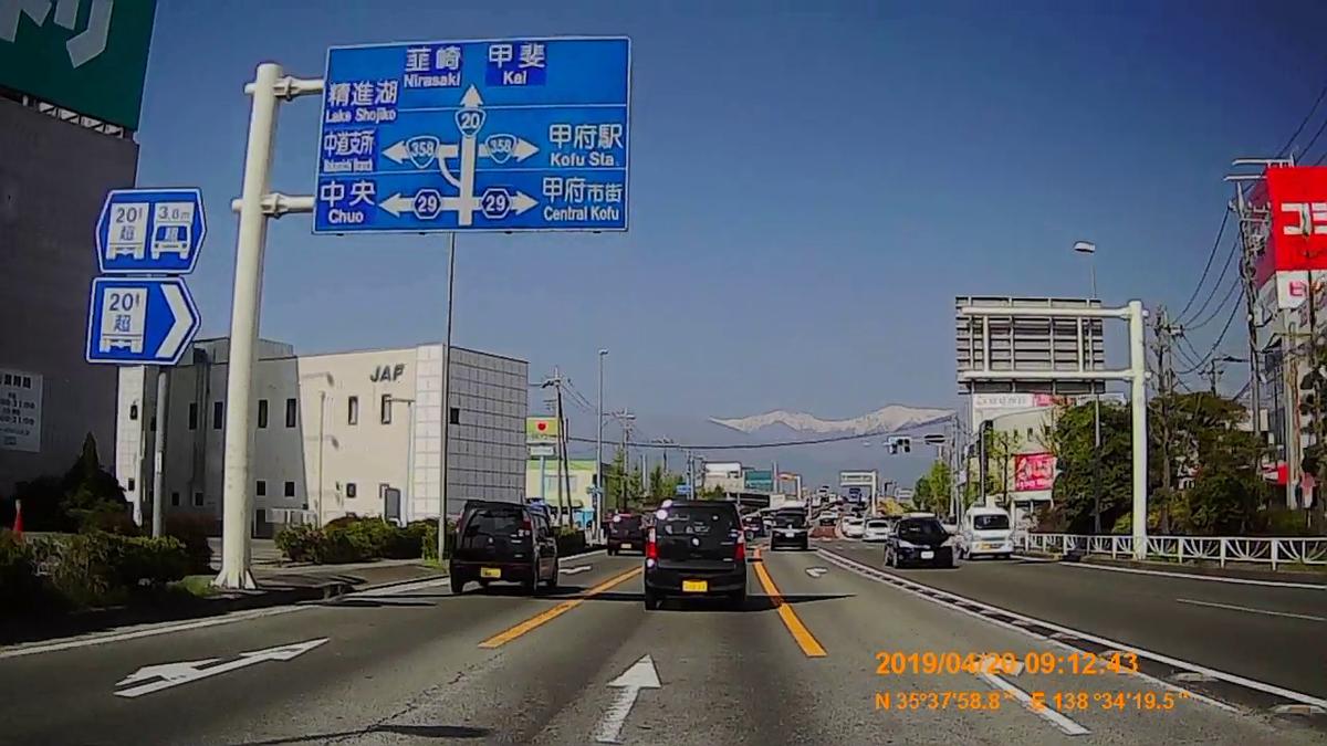 f:id:japan_route:20190423233958j:plain