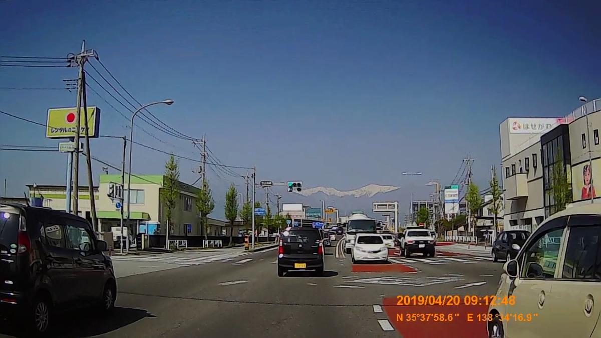 f:id:japan_route:20190423233959j:plain