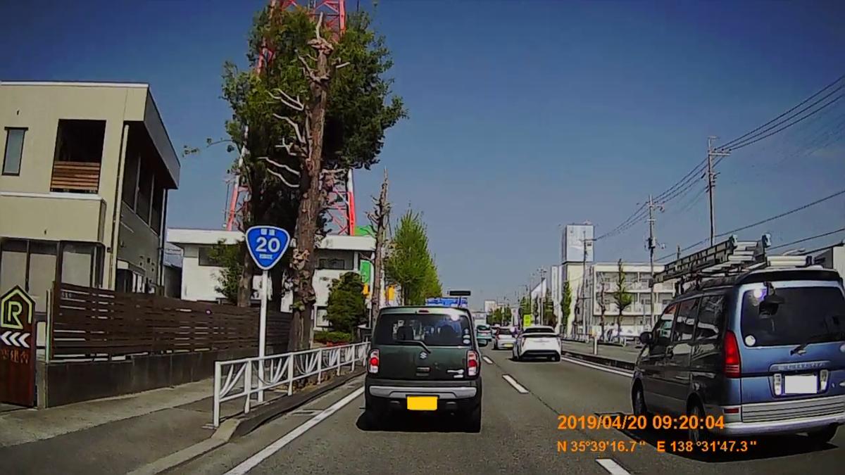 f:id:japan_route:20190423234048j:plain