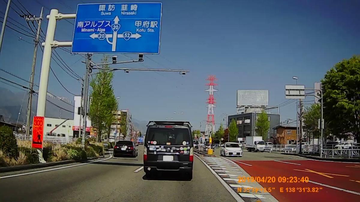 f:id:japan_route:20190423234058j:plain