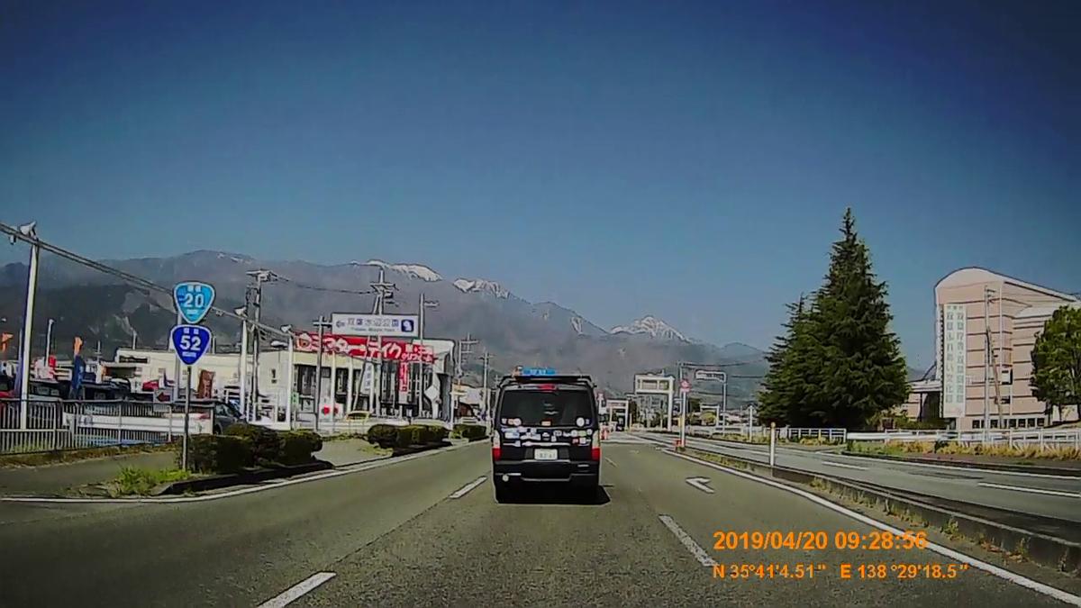 f:id:japan_route:20190423234125j:plain