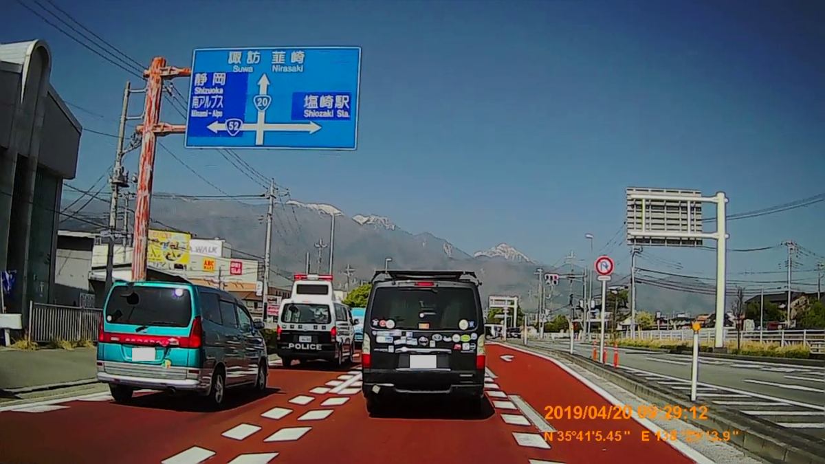 f:id:japan_route:20190423234142j:plain