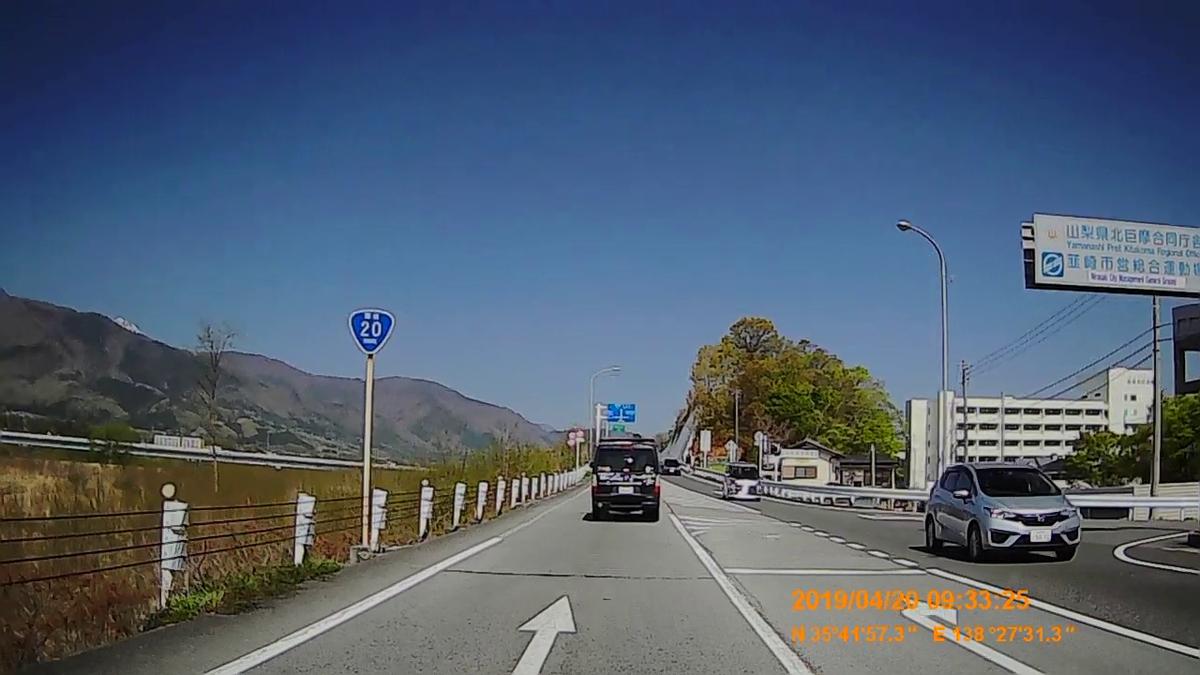 f:id:japan_route:20190423234238j:plain