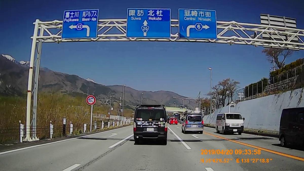 f:id:japan_route:20190423234328j:plain