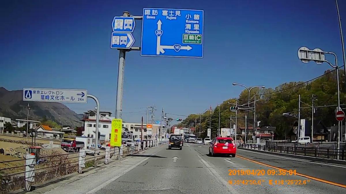 f:id:japan_route:20190423234452j:plain