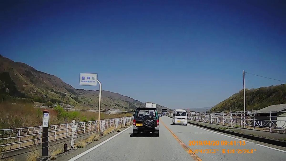 f:id:japan_route:20190423234533j:plain