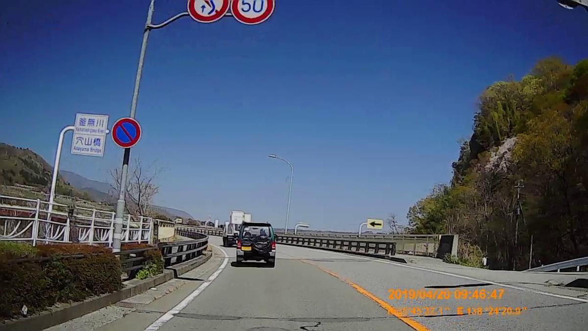 f:id:japan_route:20190423234548j:plain