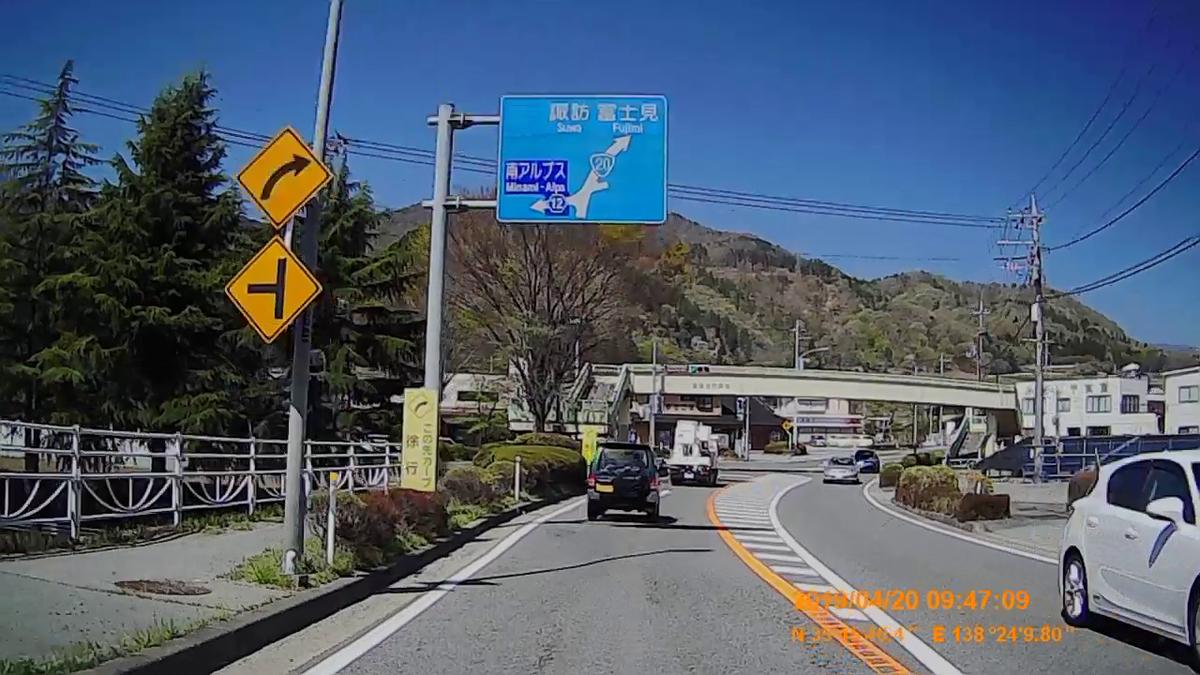 f:id:japan_route:20190423234604j:plain