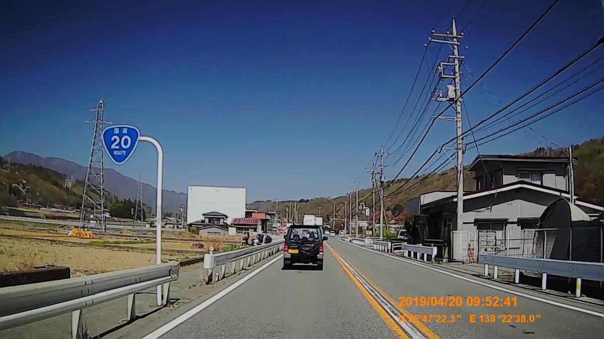 f:id:japan_route:20190423234615j:plain