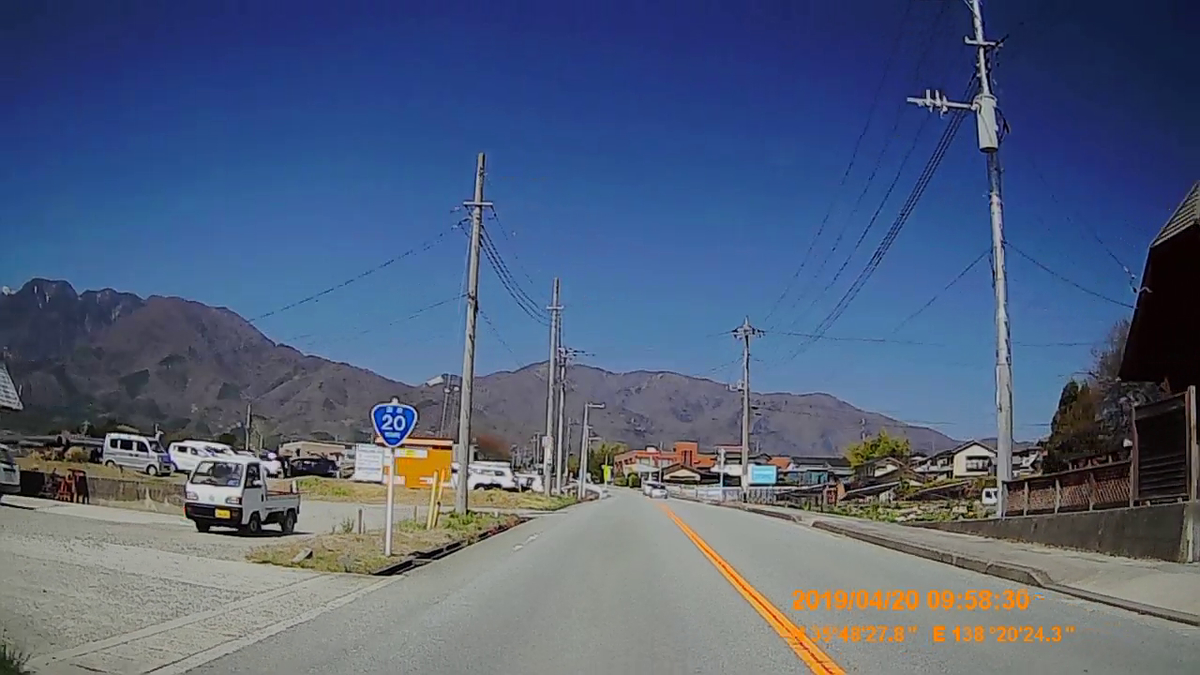 f:id:japan_route:20190423234627j:plain