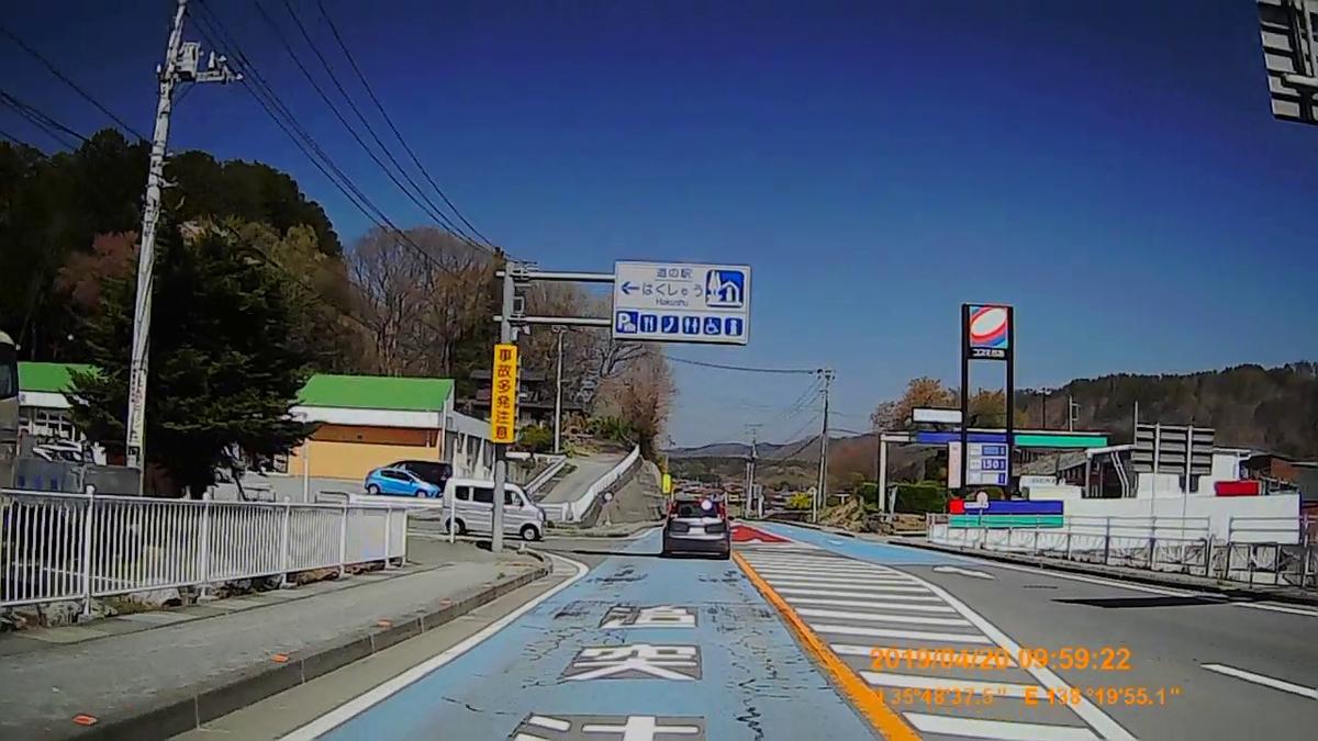 f:id:japan_route:20190423234640j:plain