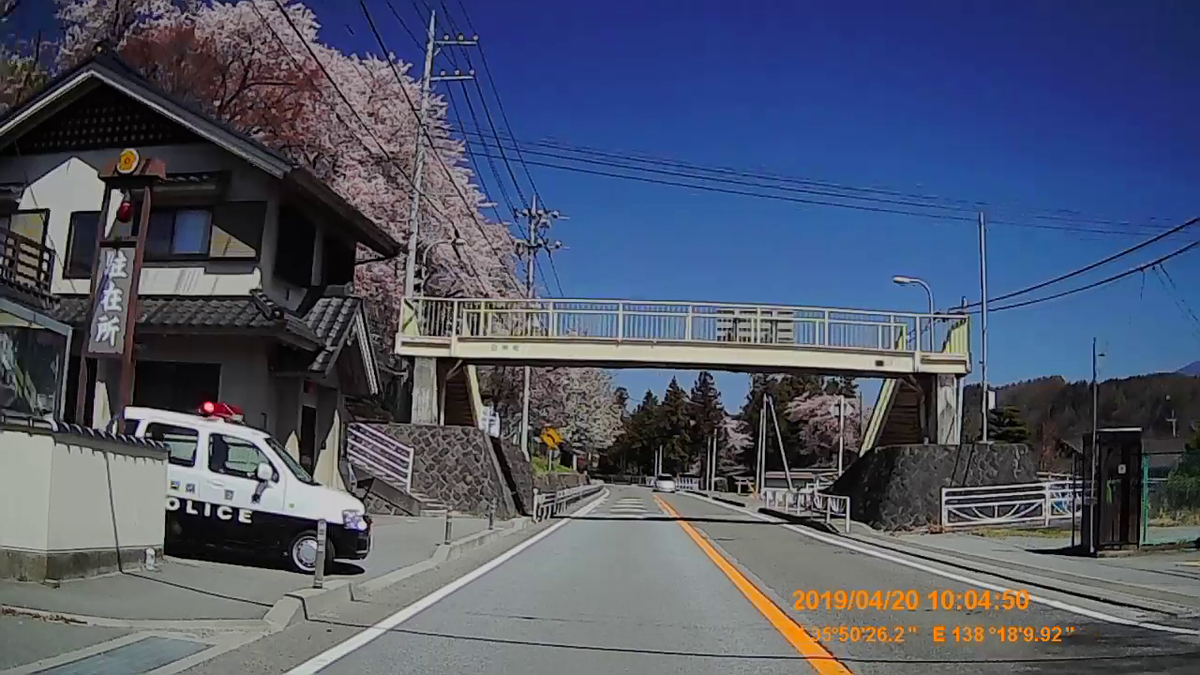f:id:japan_route:20190423234700j:plain
