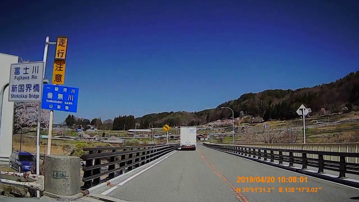 f:id:japan_route:20190423234710j:plain