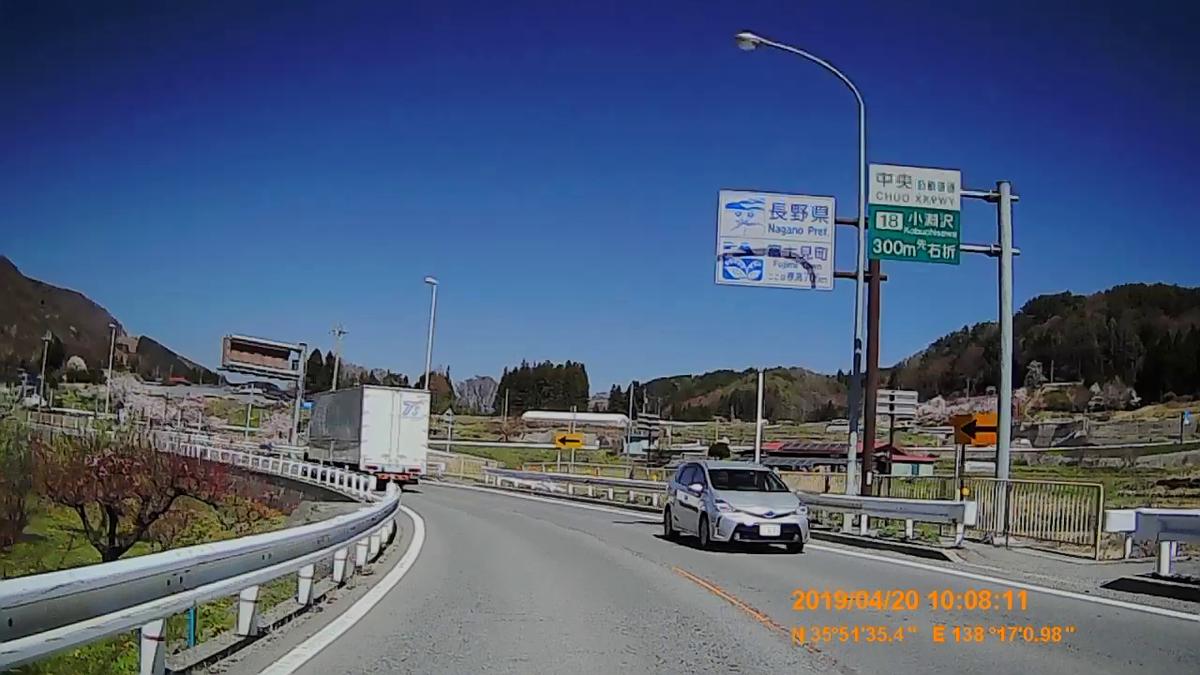 f:id:japan_route:20190423234721j:plain