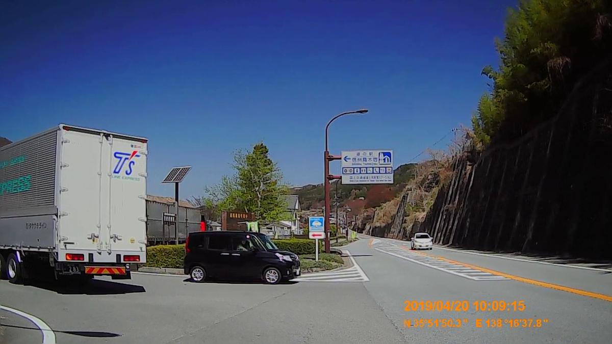 f:id:japan_route:20190423234733j:plain