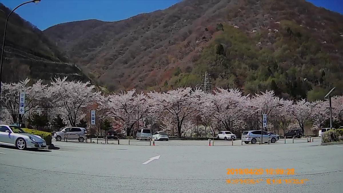 f:id:japan_route:20190423234749j:plain
