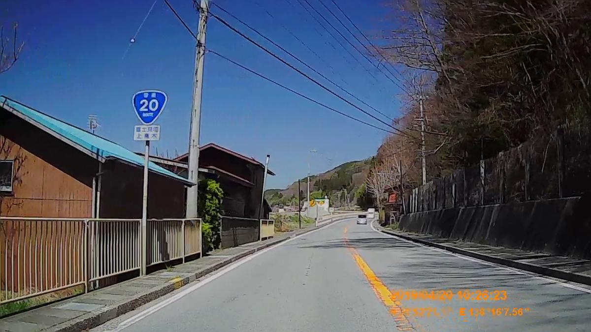 f:id:japan_route:20190423234804j:plain