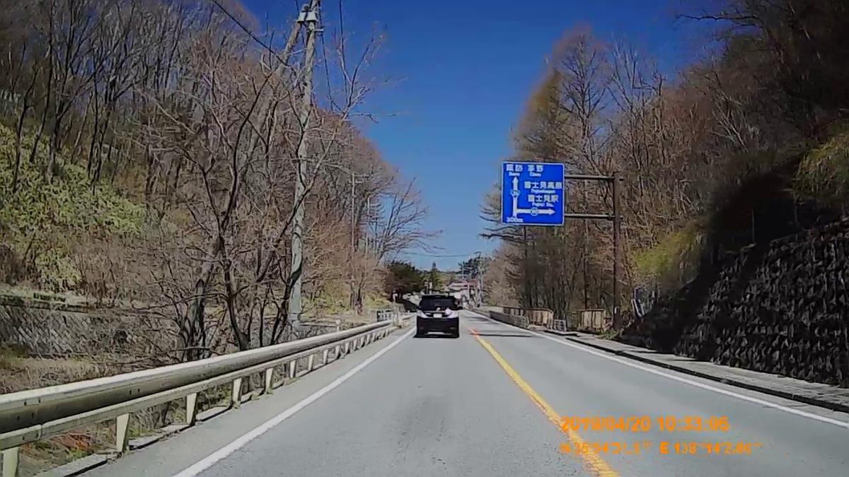 f:id:japan_route:20190423234829j:plain